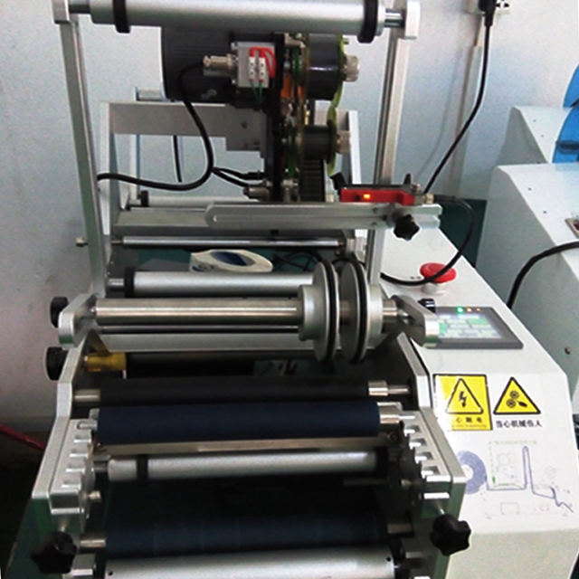 model YX-SL25 labeling machine.jpg