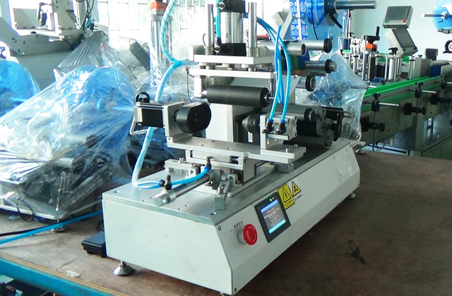 model YX-LM520A for USA customer labeling machienry.jpg