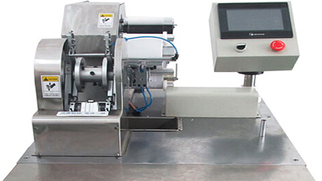model YX-W50A cable labeling machine.jpg