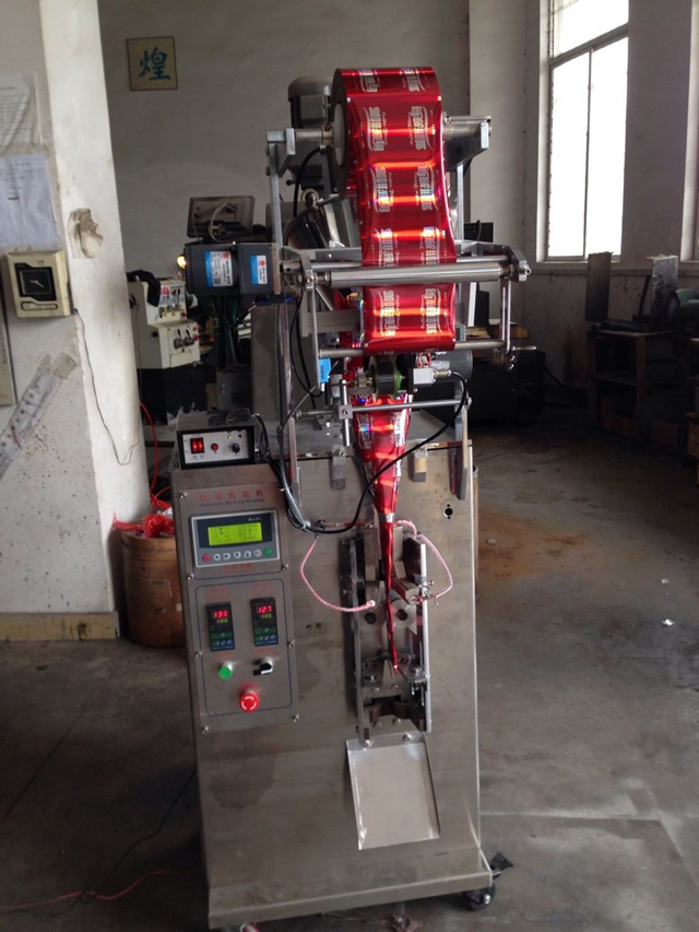 vertical packing machine for powder.jpg