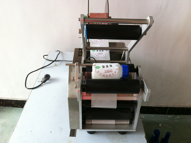 front shot for labeling machines.jpg